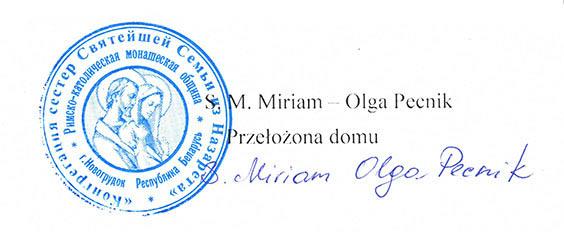 S M Miriam - Olga Pecnik - podpis
