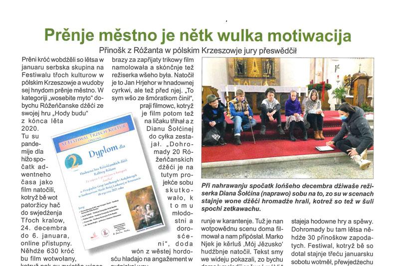 Gazetka z Serbołużyc, nagłówek